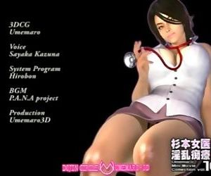 Horny Doctor - Ms. Sugimoto